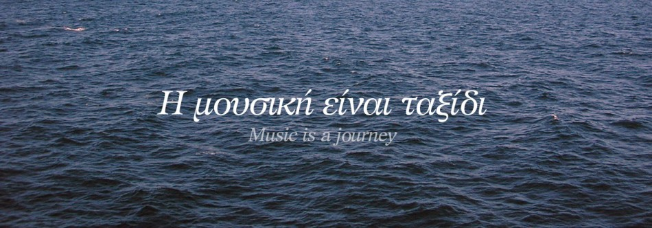 European Music Day is a Journey