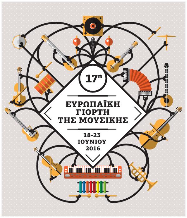 EMD 2016 #europeanmusicday