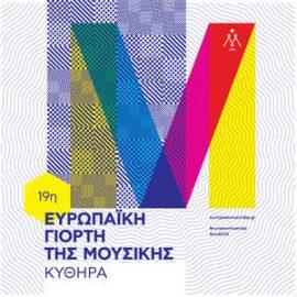5_-_-kythera