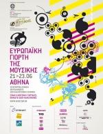 EMD Poster 2006e